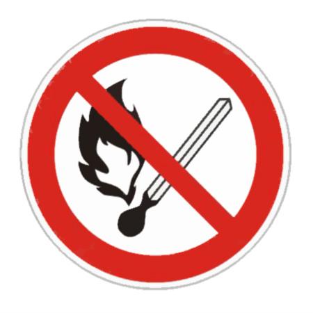 скачать инструкцию пожарной безопасности угольной котельной